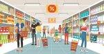 supermarkt offline handel